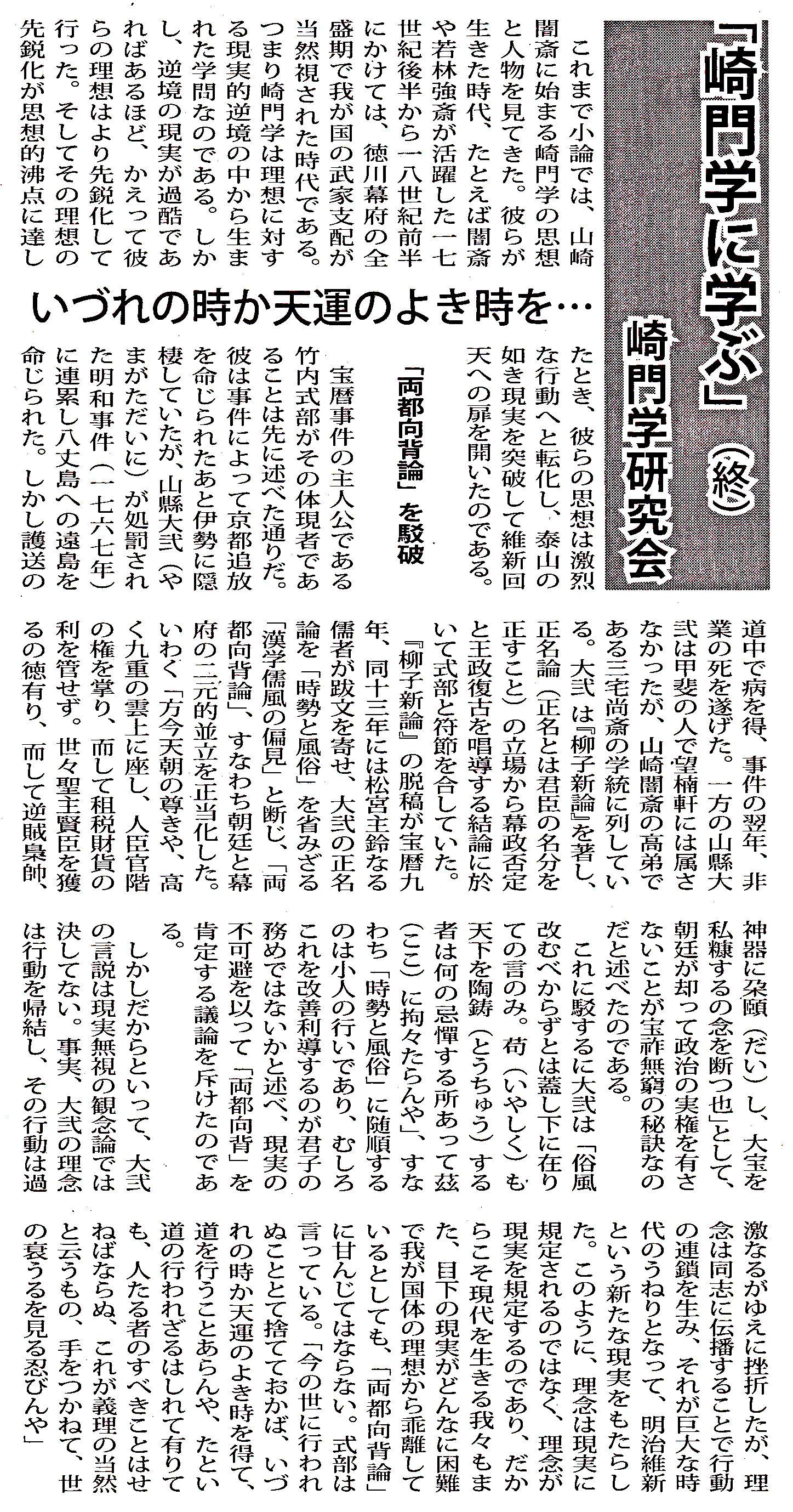 八条宮尚仁親王 - JapaneseClass...