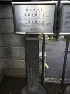 ryukoji3