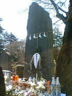 青山墓地にある金玉均の墓碑