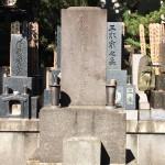 海禅寺にある雲浜墓所